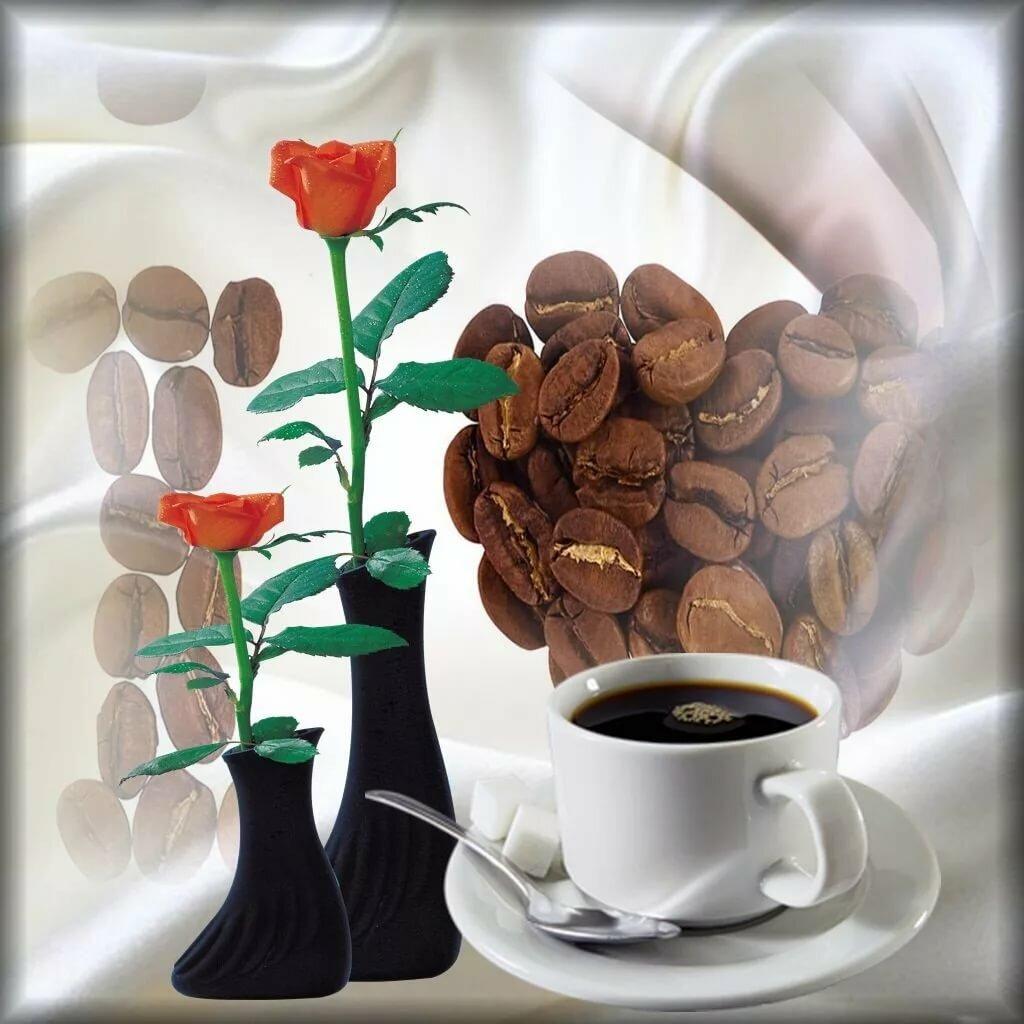 сумок стиле картинки с добрым утром весна мужчине интегралов онлайн шагам