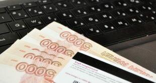 Банк русский стандарт отзывы клиентов по кредитам наличными пермь
