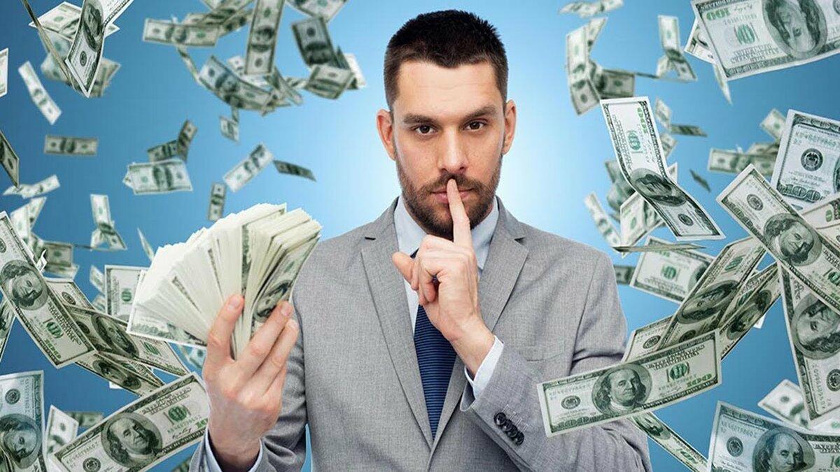 Деньги заработанные картинка
