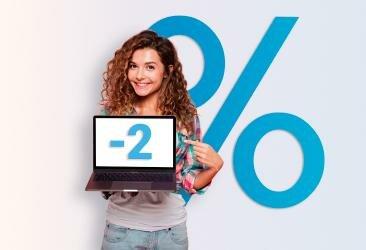 Взять кредит наличными в воронеже онлайн получить кредит с чистой кредитной историей