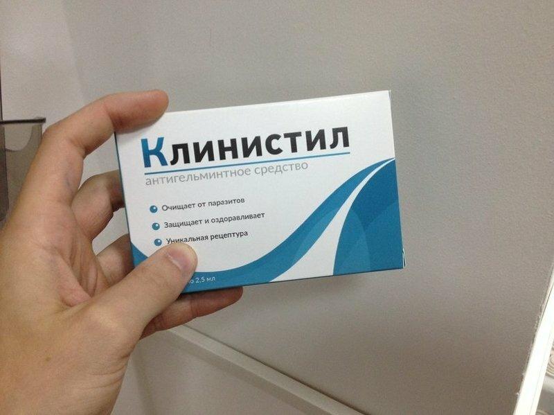 Клинистил от паразитов в Петропавловске