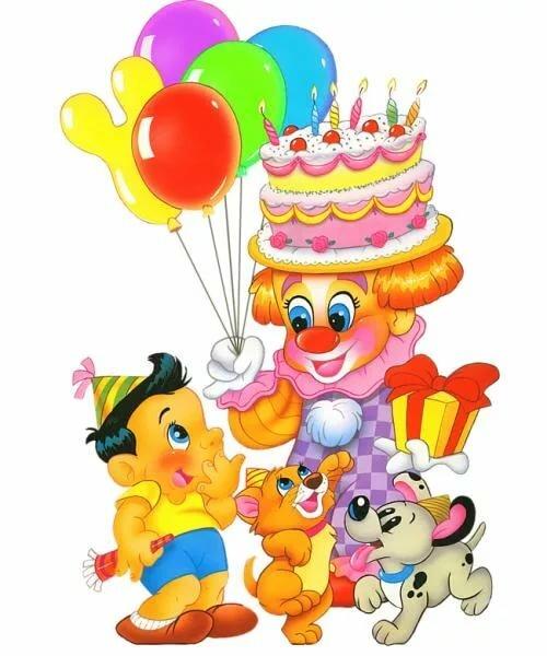Анимационные открытки на день рожденье ребенку, девушке