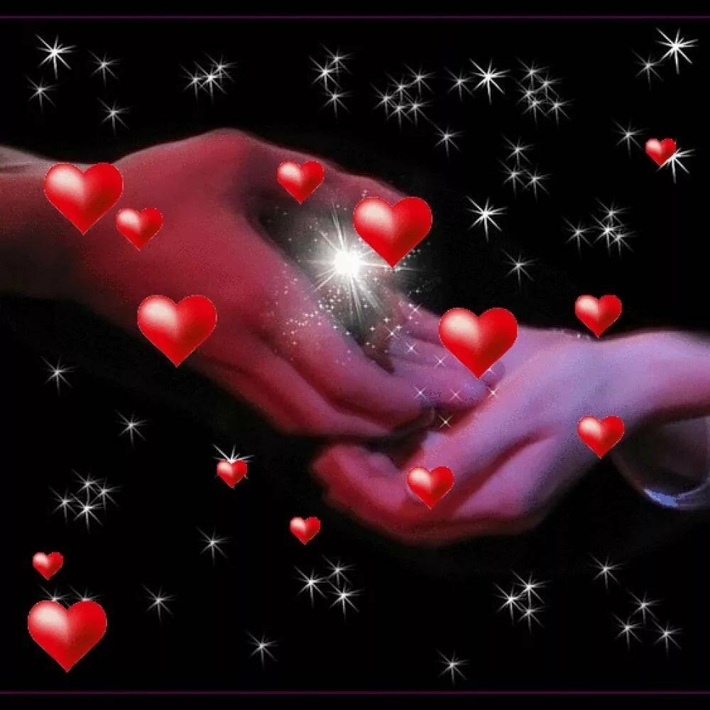Анимированные картинки спокойной ночи любимый парень с сердцем