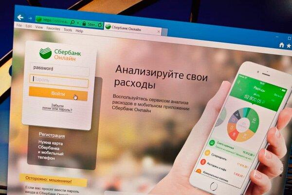 Микрокредит в сбербанке без справки о доходах кредит под залог своего автомобиля в оренбурге