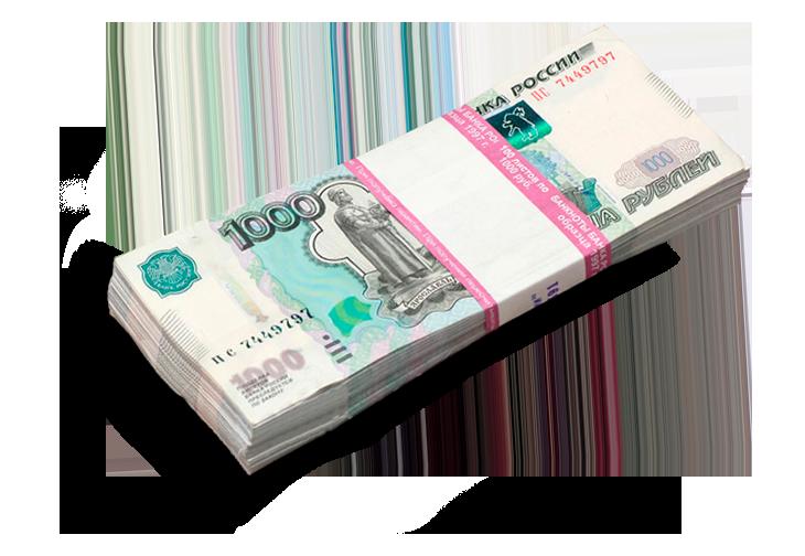 мощная картинки пачки денежных купюр с двух сторон прогноз
