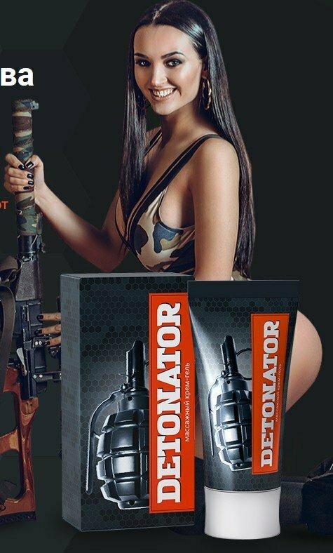 Detonator для увеличения члена в Виннице