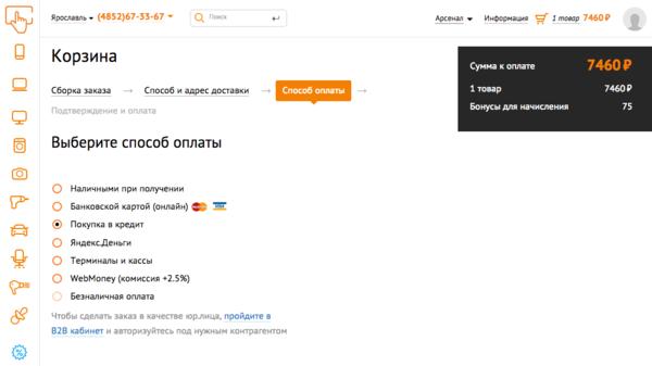 Онлайн заявка на потребительский кредит без справок кто в россии инвестирует
