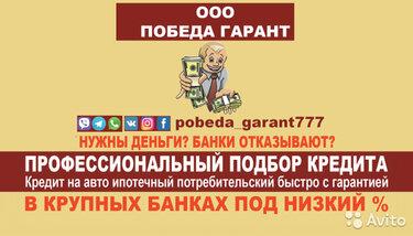 тинькофф банк документы для кредитной карты