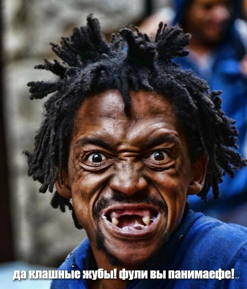 Картинки люди без зубов смешные картинки