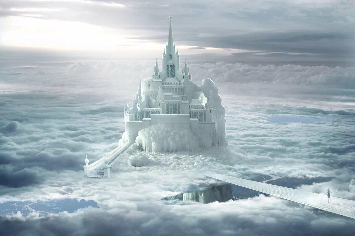 они обусловлены картинки замки из облаков куда