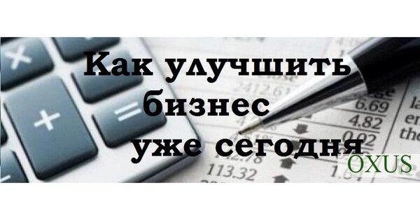 сбербанк кредит зарплатный онлайн калькулятор