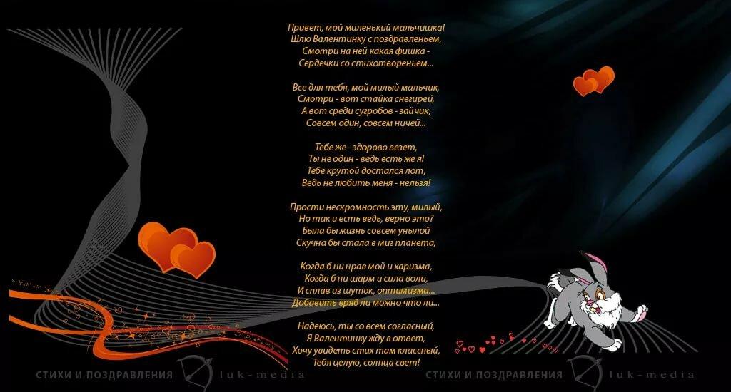 стихи о любви к подруге чтоб до слез они