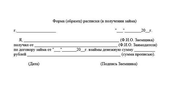 возьму деньги в долг под проценты у частного лица в астанеhcrd ru mc мой кредит оплатить