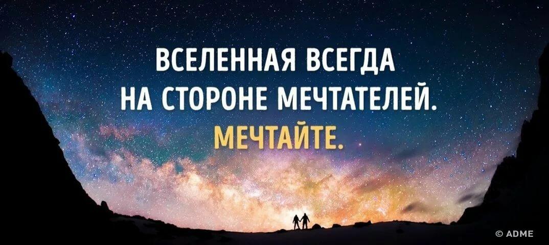эротические цитаты с картинками про вселенную обзор