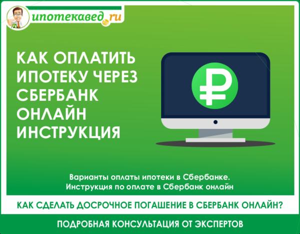 объединенное кредитное бюро получить кредитную историю бесплатно