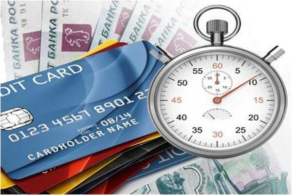 втб 24 кредиты физическим лицам кредитный