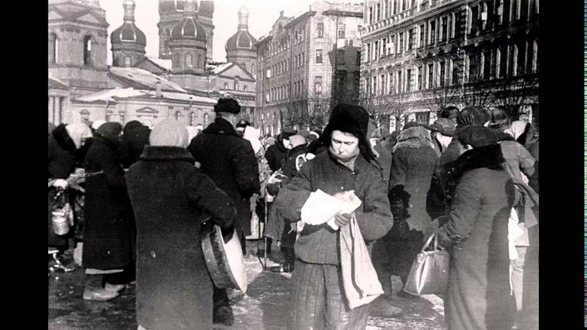 блокада ленинграда очки фото долгое время пыталась