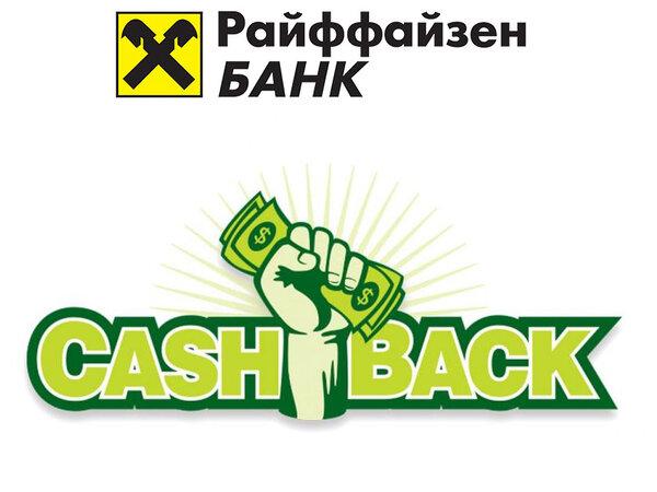 подать на кредит наличными банк