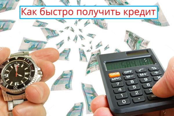 какие дни нельзя долг давать деньги