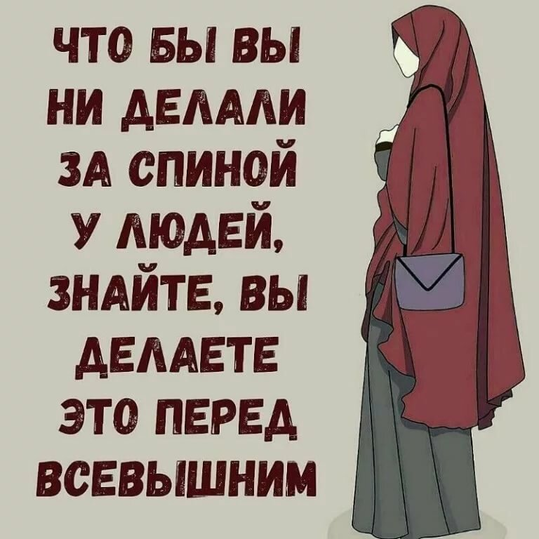 Исламские картинки о любви с надписями