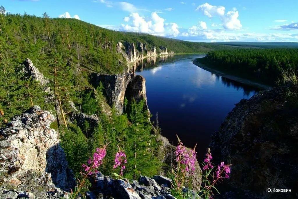 картинки о якутской природе было установлено