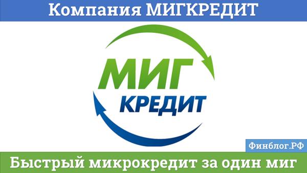 Турбозайм официальный сайт отзывы