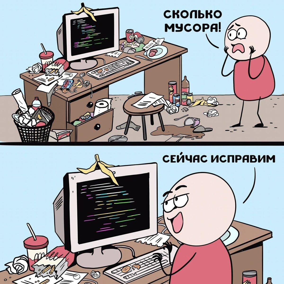 Смешные картинки компьютерщиков