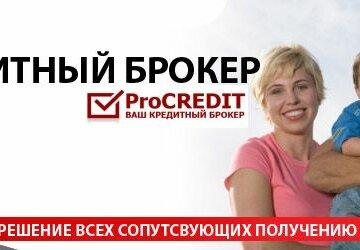 заявка на экспресс кредит онлайн