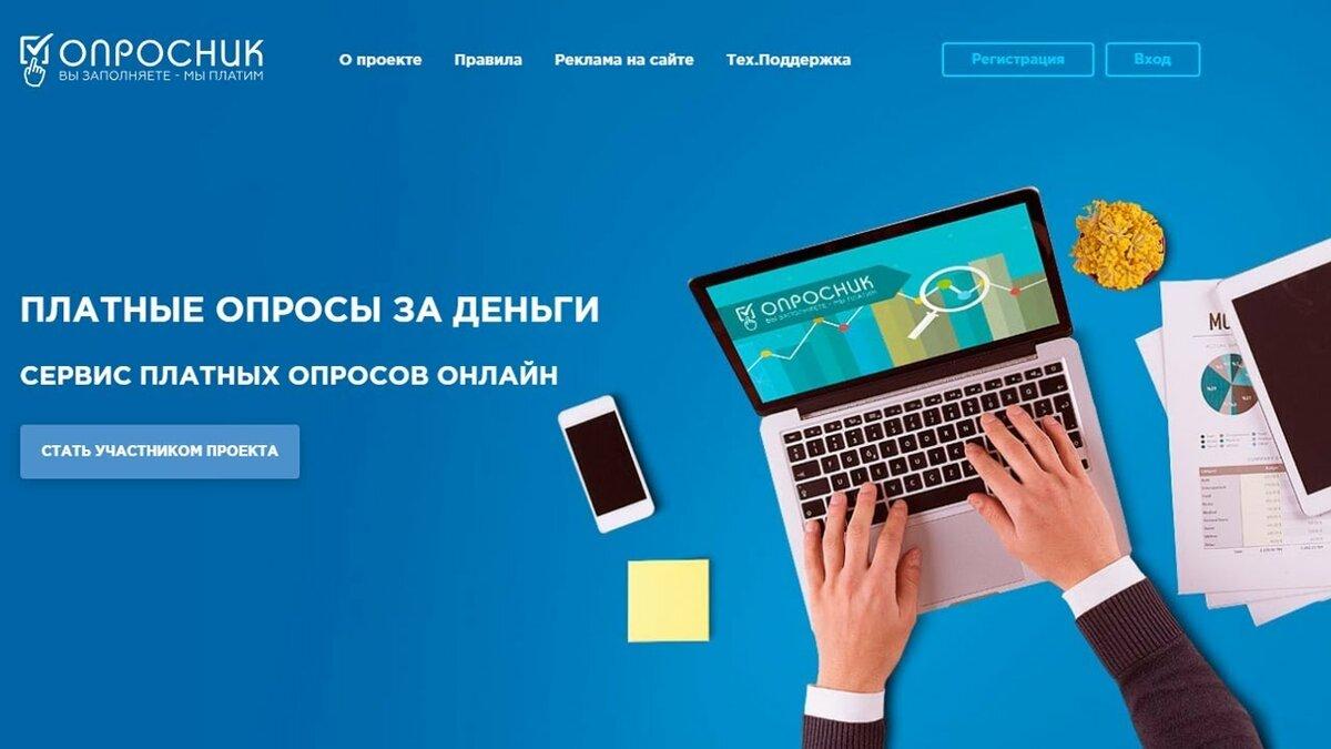 lp создание сайтов