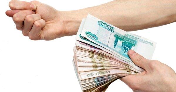 Рефинансирование в хоум кредит банке условия в 2020 году процентная ставка
