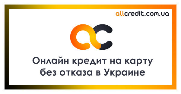 кредит для пенсионеров в белгороде