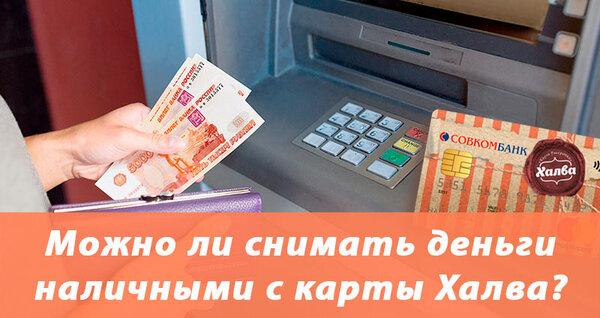 Кредит с плохой кредитной историей беларусь жлобин