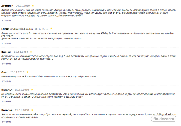 список мфо онлайн на карту пополнить счет мегафон с банковской карты без комиссии через интернет новосибирск