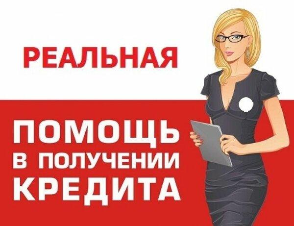 Заявка в почта банк по паспорту