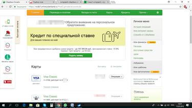 как взять кредит в россельхозбанке онлайн заявка 2020 купить товар в рассрочку с плохой кредитной историей