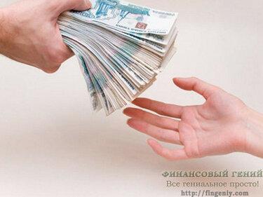 быстрый кредит с плохой кредитной историей в латвии