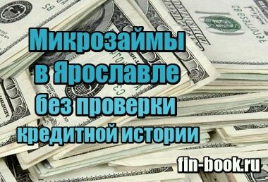 круглосуточный онлайн кредит на карту vam-groshi.com.ua