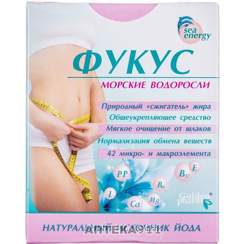 фукус в таблетках для похудения отзывы