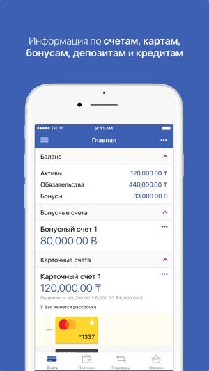 Заявки онлайн на кредиты на большую сумму от 1 миллиона рублей в банке Эм-Ю-Эф-Джи Банк (Евразия) на портале Банки.ру.
