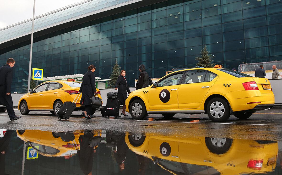 %name Как Открыть В Своем Городе «Яндекс.Такси»?