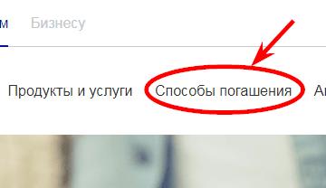 кредит 300 тысяч рублей на 5 лет сколько платить в месяц сбербанк