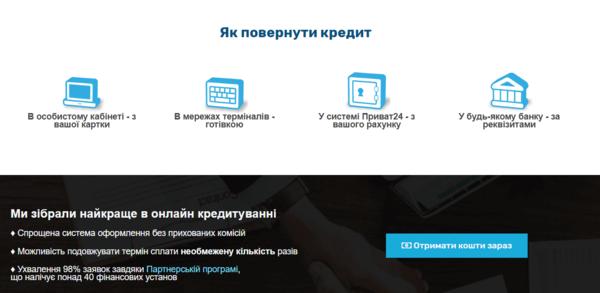 Занимало отзывы клиентов в украине