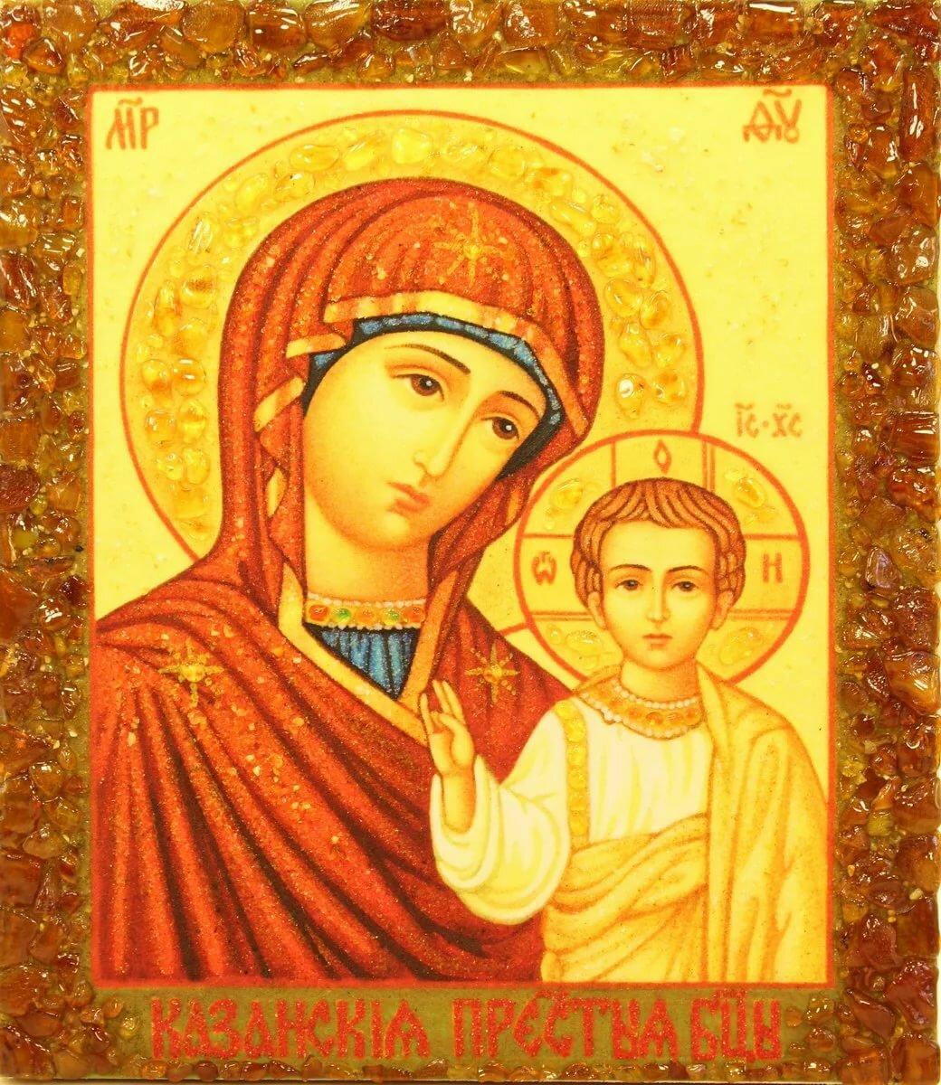 Икона Казанской Божьей Матери в Новороссийске