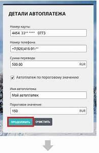 рефинансирование кредита в альфа банке для физических лиц калькулятор x-fin.ru