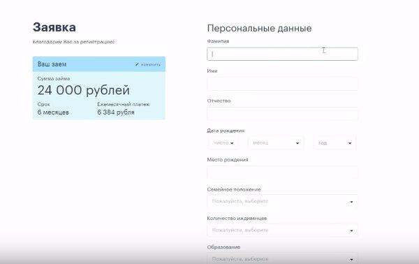 онлайн кредиты на карточку в казахстане без отказа на 12