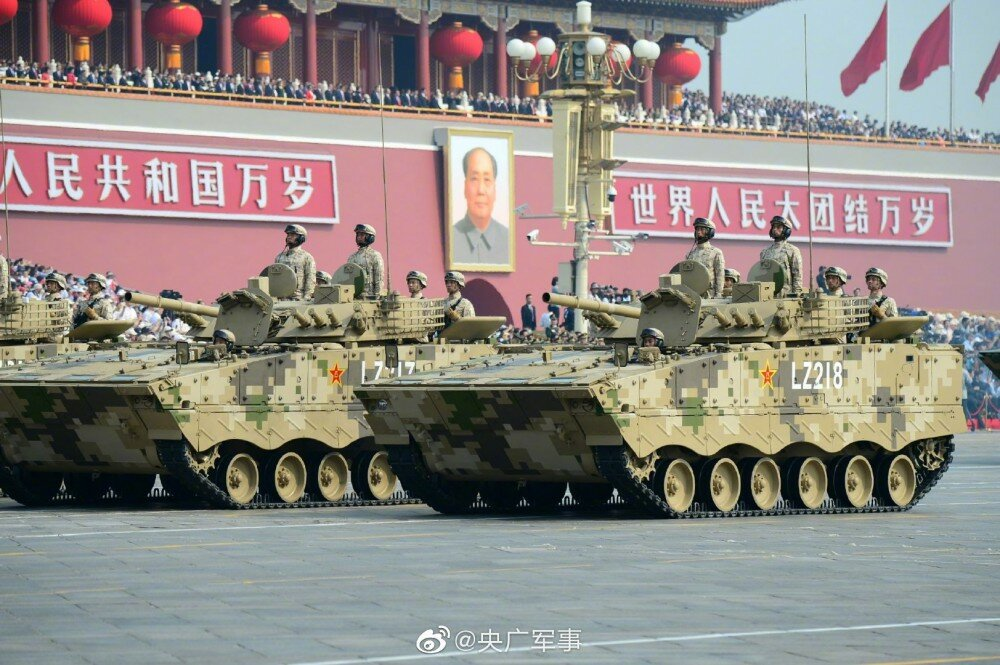 zbd 04 infantry fighting vehicle - 925×616