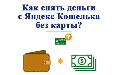 Газпромбанк кредит 9 5