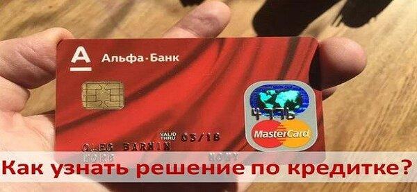 кредит европа банк стерлитамак адрес проверка авто в гибдд по вин бесплатно красноярск