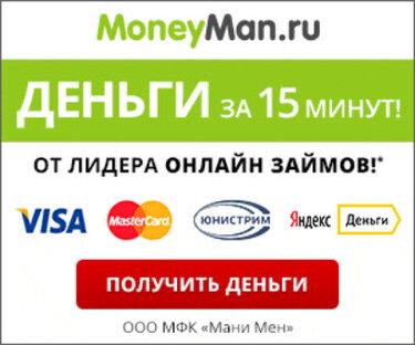 Онлайн кредит сбербанка для физических лиц на карту