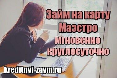 вятка банк онлайн заявка